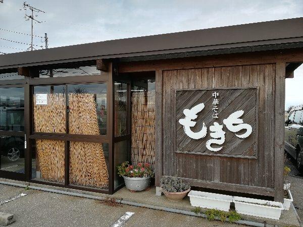 mokichi-hakusanshi-049.jpg