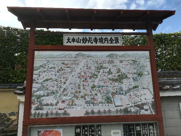 myohouji-kyoto-002.jpg
