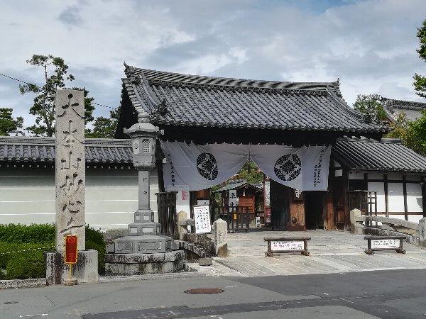 myohouji-kyoto-006.jpg