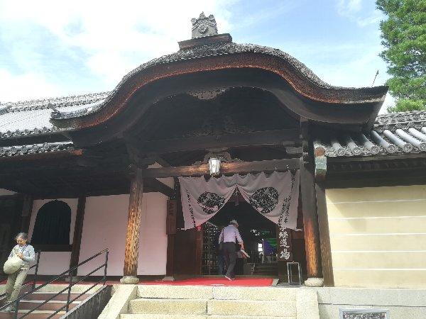 myohouji-kyoto-032.jpg