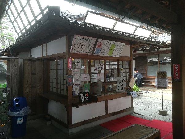 myohouji-kyoto-035.jpg
