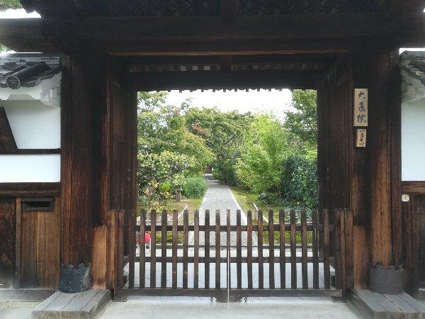 myohouji-kyoto-085.jpg