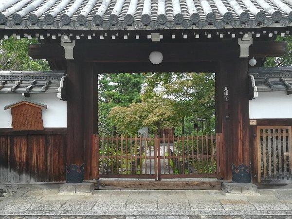 myohouji-kyoto-099.jpg