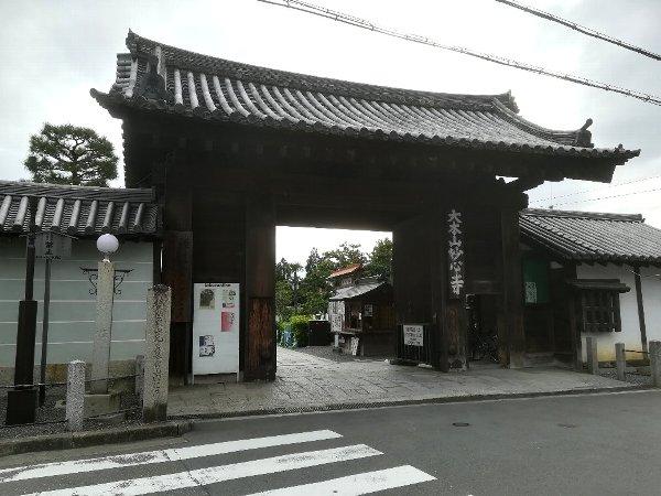 myohouji-kyoto-101.jpg