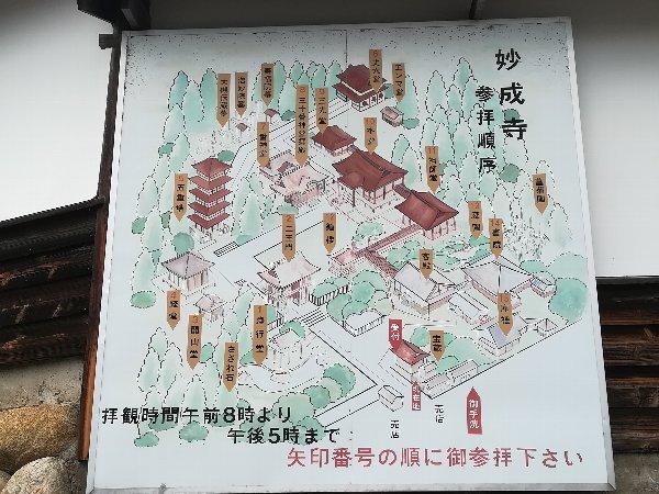 myojyoji-hakui-004.jpg