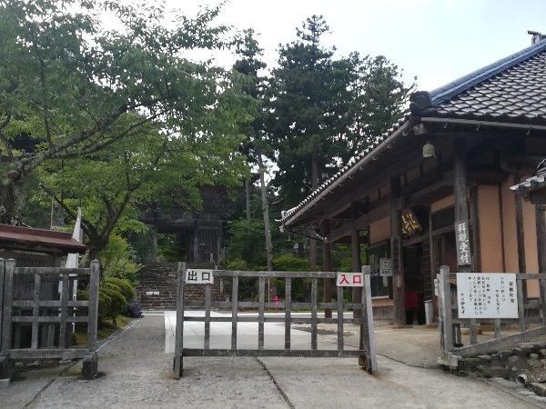 myojyoji-hakui-005.jpg