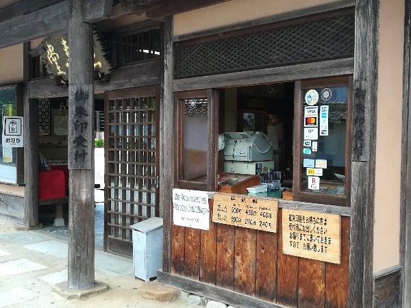 myojyoji-hakui-006.jpg