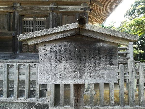myojyoji-hakui-050.jpg