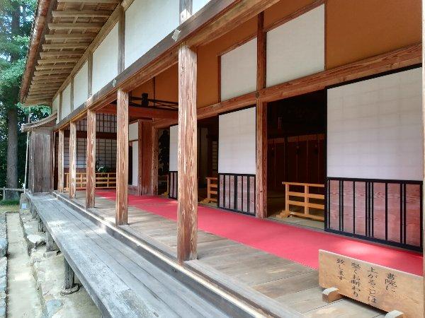 myojyoji-hakui-103.jpg