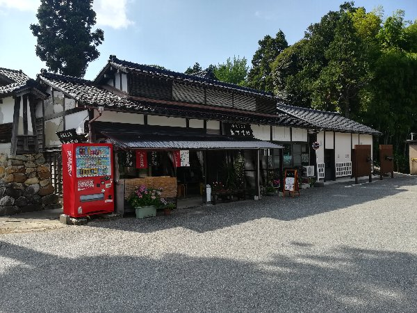 myojyoji-hakui-119.jpg