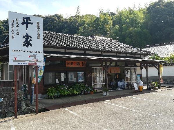 myojyoji-hakui-120.jpg