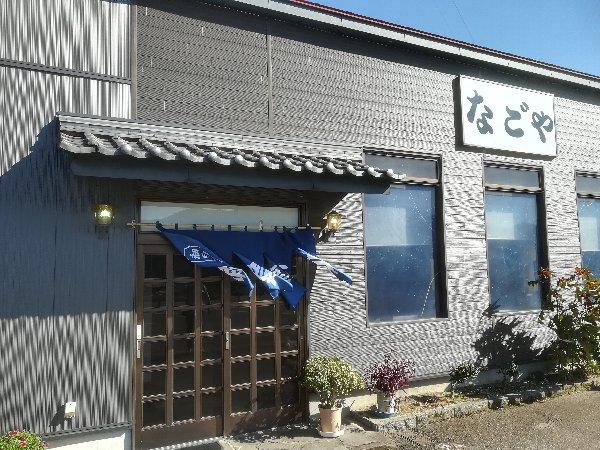 nagoya-kastuyama-020.jpg
