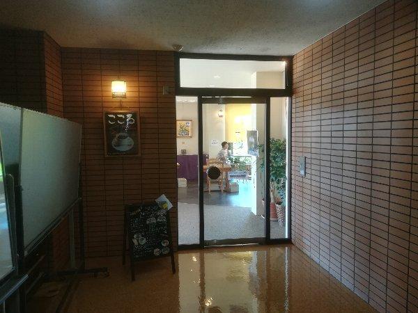nagoya-sabae-033.jpg