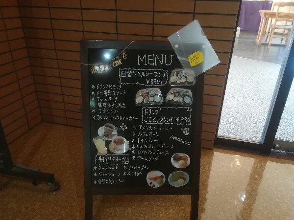 nagoya-sabae-034.jpg