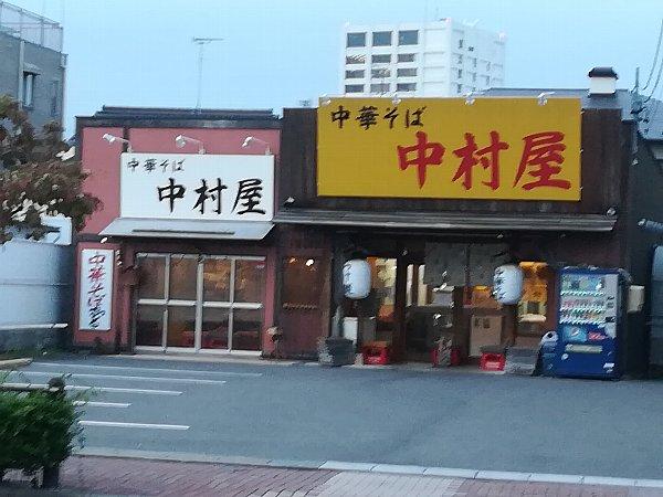 nakamuraya-oogaki-005.jpg