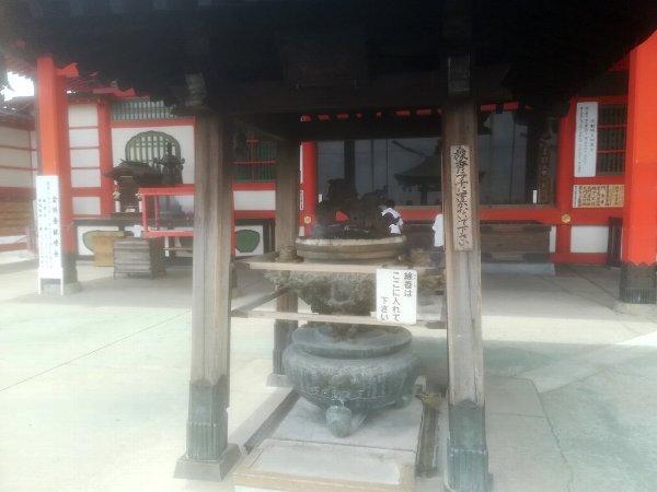 naritasan-inuyama-020.jpg