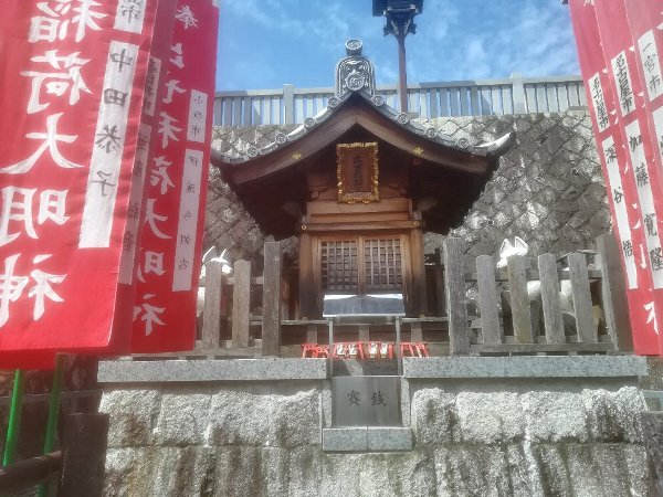 naritasan-inuyama-045.jpg