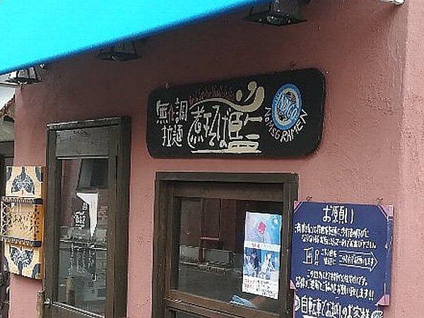 niboshiai-kyoto-002.jpg