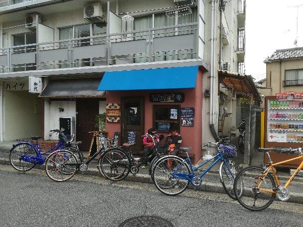 niboshiai-kyoto-003.jpg