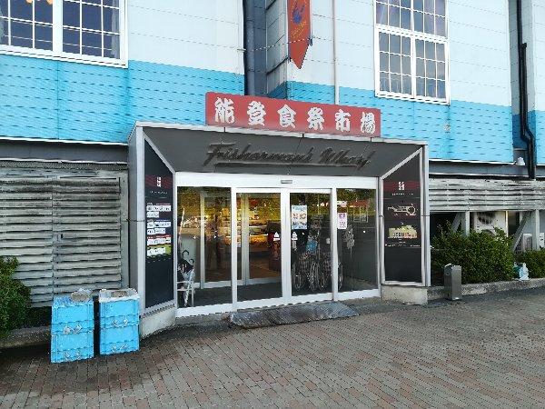 notoichiba-nanao-002.jpg