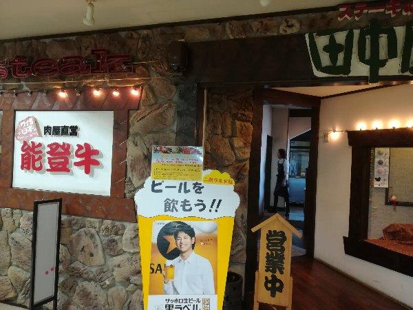 notoichiba-nanao-028.jpg