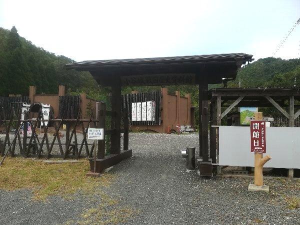 odanijo-nagahama-001.jpg