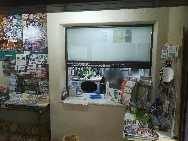 odanijo-nagahama-011.jpg