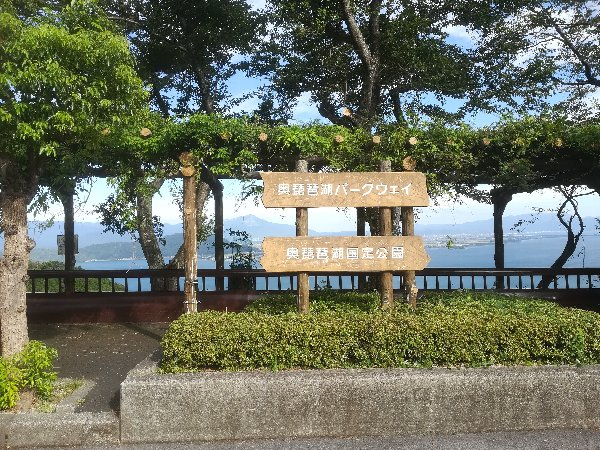 okubiwako-nagahama-005.jpg