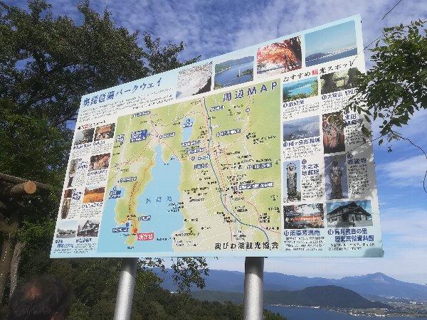 okubiwako-nagahama-013.jpg