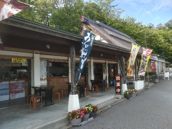 okubiwako-nagahama-014.jpg