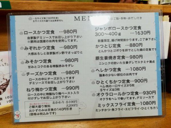 okuda-kyoto-002.jpg