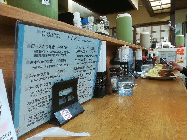 okuda-kyoto-004.jpg
