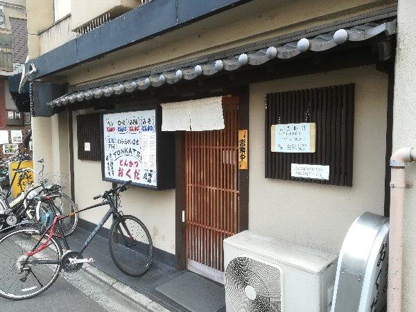 okuda-kyoto-016.jpg