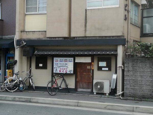 okuda-kyoto-018.jpg