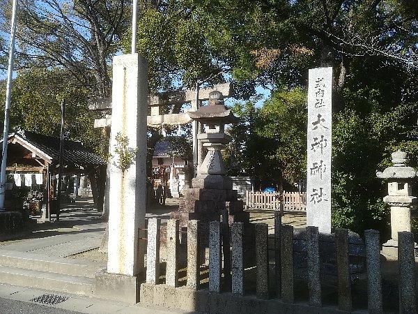 oomiwa-ichinomiya-002.jpg