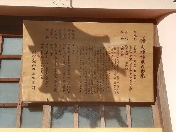 oomiwa-ichinomiya-015.jpg