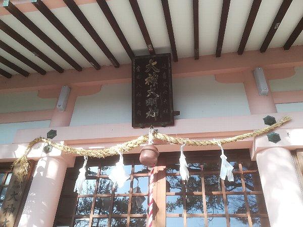oomiwa-ichinomiya-016.jpg