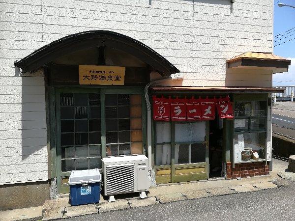 oonominato-kanazawa-004.jpg
