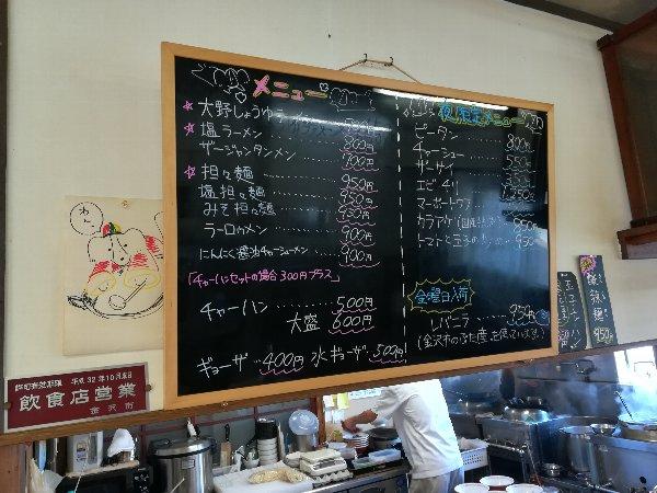 oonominato-kanazawa-006.jpg