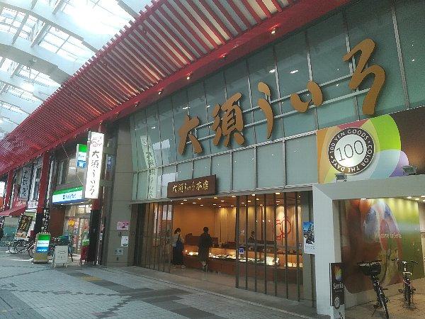 oosu-nagoya-005.jpg
