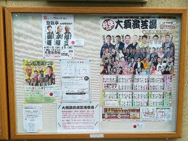 oosu-nagoya-022.jpg