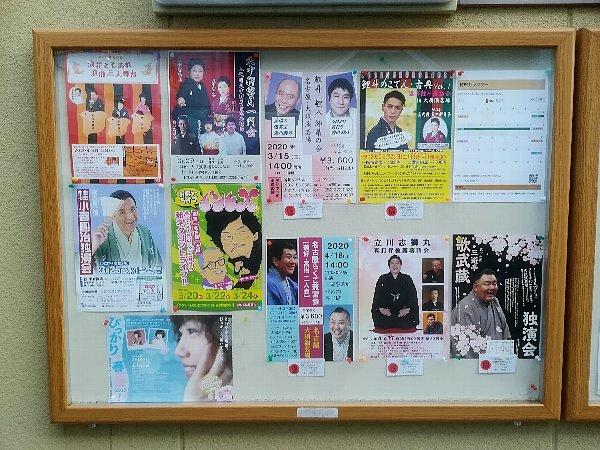 oosu-nagoya-023.jpg