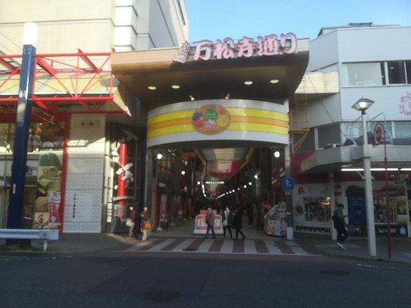 oosu-nagoya-030.jpg