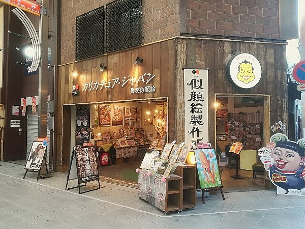 oosu-nagoya-035.jpg