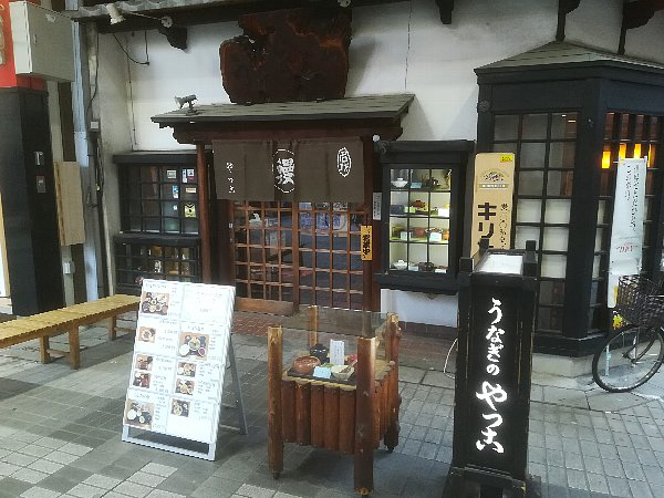 oosu-nagoya-050.jpg