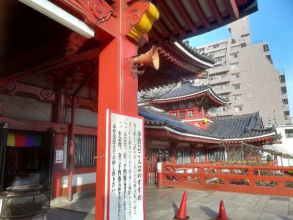 oosukannon-nagoya-017.jpg