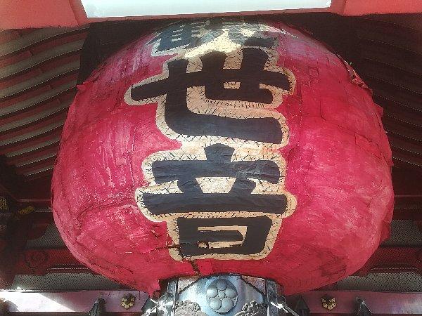 oosukannon-nagoya-018.jpg