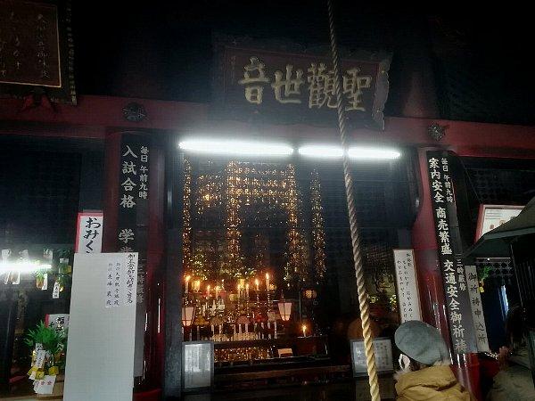oosukannon-nagoya-020.jpg