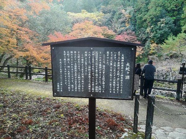 ootakijnjya-shiga-030.jpg