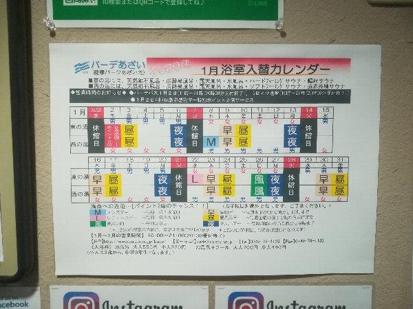 parkazai2-nagahama-005.jpg
